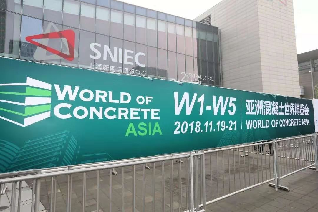 World of Concrete Asia 2018